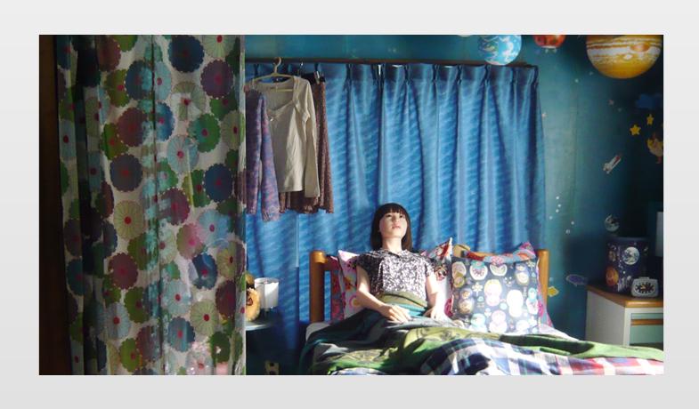 Hideo's room