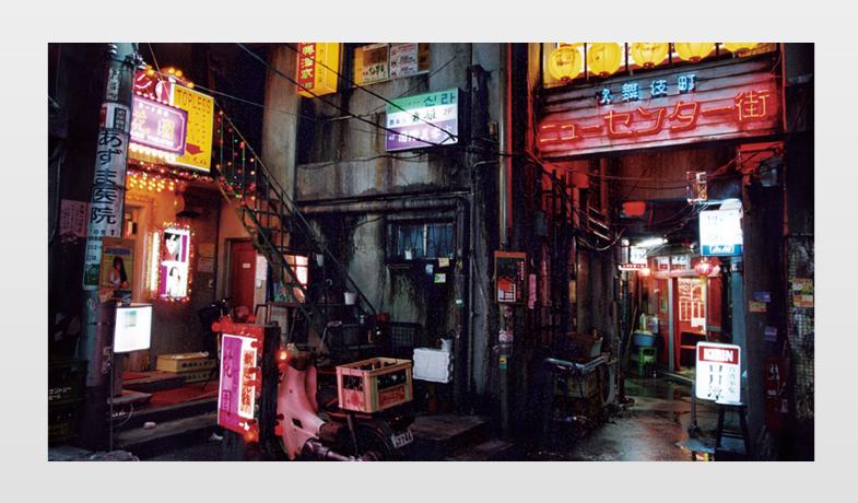 Shinjuku, Backlot