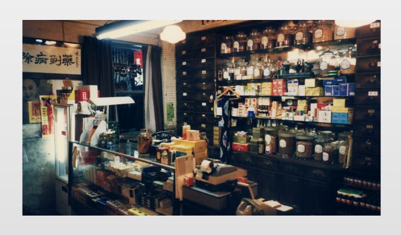 Chinese Drug Store