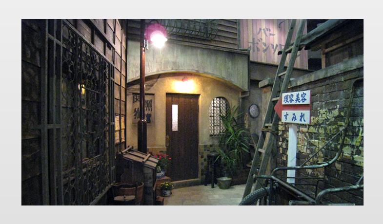 Bar, Kuroneko