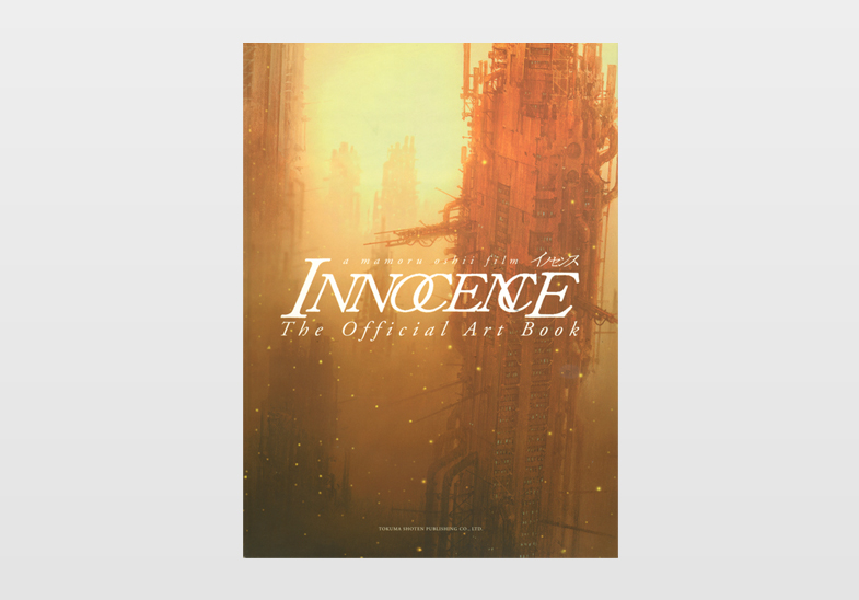 INNOCENCE; The Official Art Book