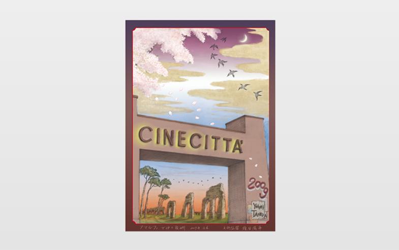 CINECITTA